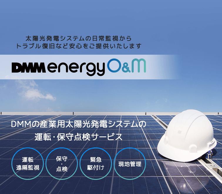 DMM energy O&M