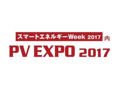 news_pvexpo_jp